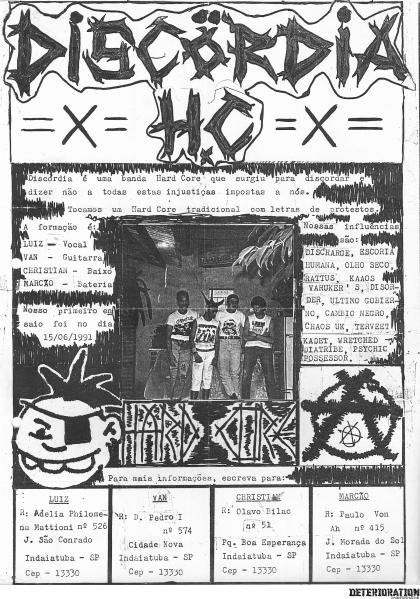 release-discordia-hc